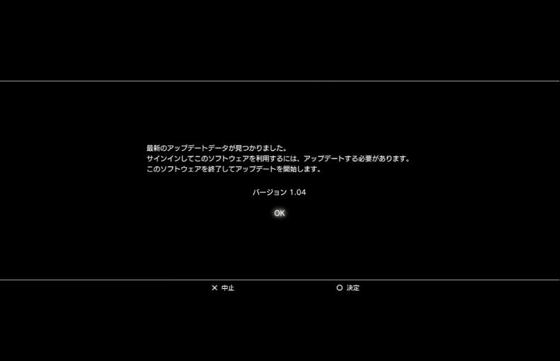 デモンズソウル裏技